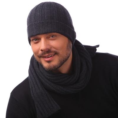 Мъжки плетен шал SI0836